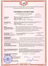 Картинки по запросу регистрация электротехнической лаборатории